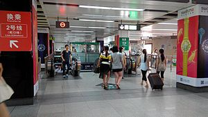 Shenzhen Metro Line 1&2 Grand Theatre Sta Hall.jpg