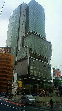 Shibuya Hikarie.jpg