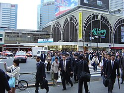 Shinagawa-station.jpg