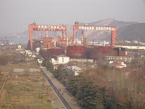 Port of Nanjing - Image: Ship building in Nanjing