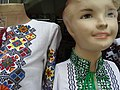 Shop Display of Traditional Clothing - Lviv - Ukraine (27144189446) (2).jpg