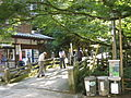 Shosha Engyoji029.jpg