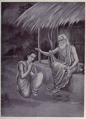 Guru - Kacha meets the Asura Guru Shukracharya with firewood, to begin his studies, in Mahabharata.