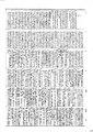 Shutei DainipponKokugoJiten 1952 02 i.pdf
