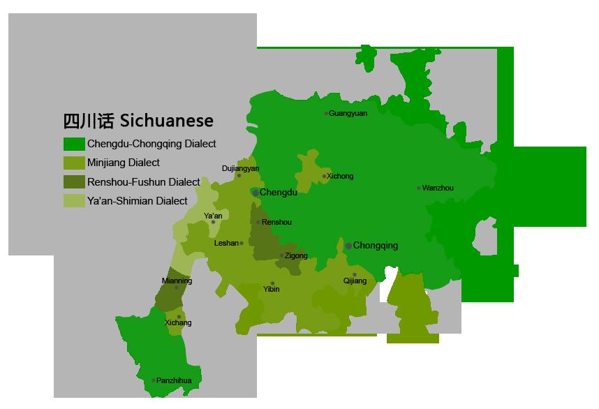 Sichuanese-en