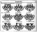 Siebmacher 1701-1705 D011.jpg