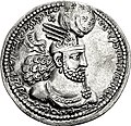 Silver coin of Bahram II (cropped).jpg