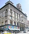 Sixth Avenue NYC 2007.jpg