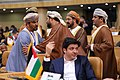 Sixth International Conference in Support of the Palestinian Intifada, Tehran (1).jpg