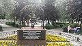 Skvaro en strato Pervomajskaja (Tjumeno) 02.jpg