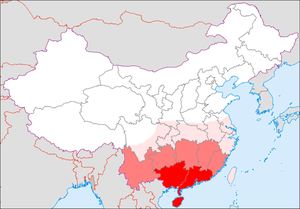 South China - Dark Red: South China in traditional definition Medium Red: South China according to the 1945–1949 definition Light Red: Southern China (A much broader area named Nanfang in Mandarin)