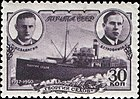 Icebreaker Sedov and Badygin
