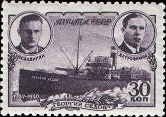 Konstantin Badygin - Konstantin Badygin on the upper left