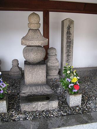 Hosokawa Gracia - Gracia's grave at Sōzenji