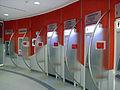 Sparkasse Südholstein Geldautomaten 01.JPG