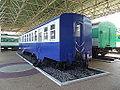 Spoorwegmuseum Zuid Korea 07.JPG