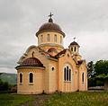 StGeorge church - Mezdra - 2.jpg