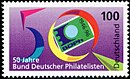 Stamp Germany 1996 Briefmarke Bund Deutscher Philatelisten.jpg