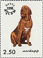 Stamp of Abkhazia - 1999 - Colnect 1003192 - Mastiff.jpeg