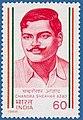 Stamp of India - 1988 - Colnect 165227 - Chandra Shekhar Azad.jpeg