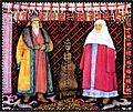 Stamp of Kazakhstan 362-363.jpg
