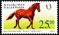 Stamp of Kazakhstan 368.jpg