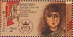 Stamp of Ukraine s1502.jpg