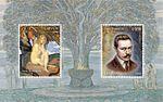 Stamp sheet of Latvia 2016 Janis Rozentals.jpg
