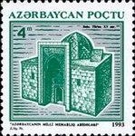Stamps of Azerbaijan, 1994-207.jpg