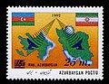 Stamps of Azerbaijan, 1994-212.jpg