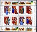Stamps of Azerbaijan, 2004-679-682.jpg