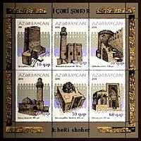 Stamps of Azerbaijan, 2010-is2.jpg