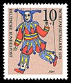 Stamps of Germany (BRD) 1970, MiNr 650.jpg