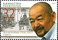 Stamps of Kazakhstan, 2011-25.jpg