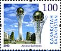Stamps of Kazakhstan, 2013-30.jpg