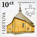 Stamps of Lithuania, 2008-02.jpg