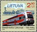 Stamps of Lithuania, 2009-28.jpg