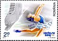 Stamps of Romania, 2014-13.jpg