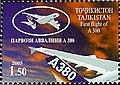 Stamps of Tajikistan, 020-05.jpg