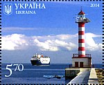 Stamps of Ukraine, 2014-34.jpg