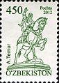 Stamps of Uzbekistan, 2012-13.jpg
