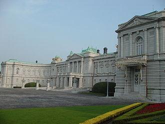Akasaka Palace - The main building and the main garden