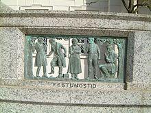 Detail des Fritz-Reuter-Denkmals in Stavenhagen: Ut mine Festungstid (Quelle: Wikimedia)