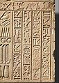 Stela of the Gatekeeper Maati MET DP352182.jpg