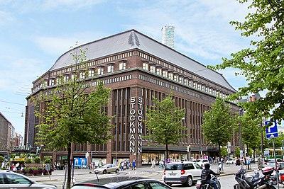 ストックマン・ヘルシンキ百貨店