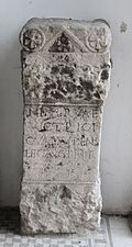 Stone to Minerva for C Valerius Pudens IMG 0813 Aquincum no 7.jpg
