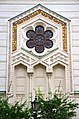 Stora synagogan i Stockholm 01.jpg