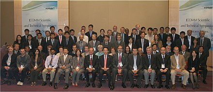 First JCOMM Technical & Scientific Symposium on Storm Surges, Seoul Korea, Oct-2007 StormSurge Jcomm 2007 Korea.jpg