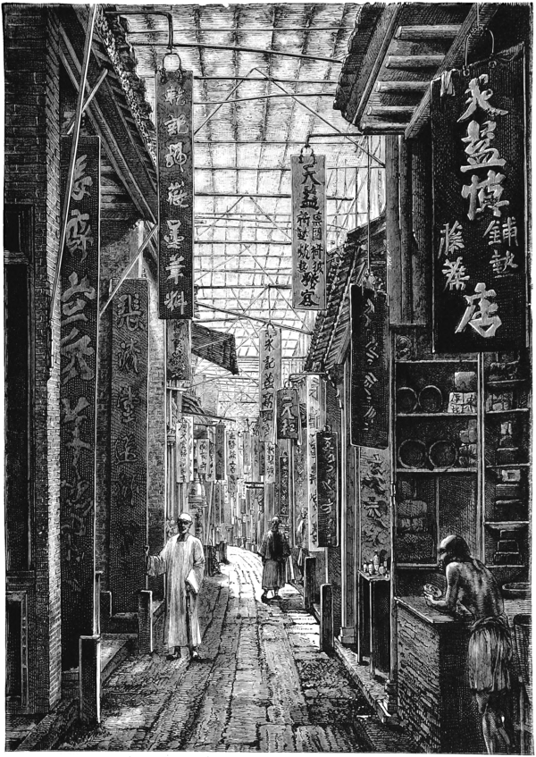 Street in Canton (China's Spiritual Need and Claims, 1887).png