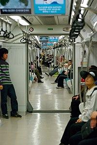 Subway in Daejeon (Line 1).jpg